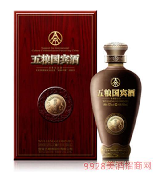 五�Z���e酒窖藏