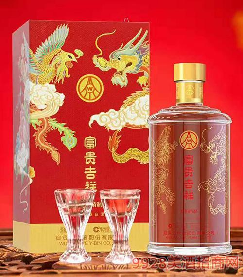 五�Z液股份・富�F吉祥酒―柔和精致52度500ml