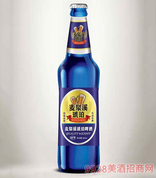 ��芽溪琥珀啤酒560ml