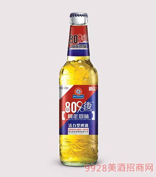 8090后同年回味啤酒490ml