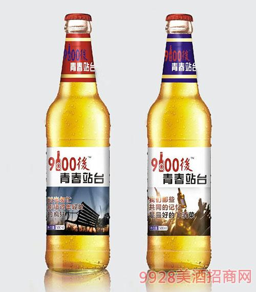 90后青春站�_啤酒500ml