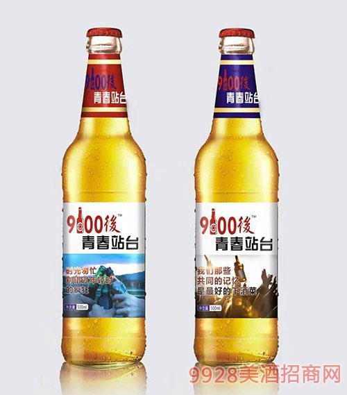 500ml90后青春站�_啤酒