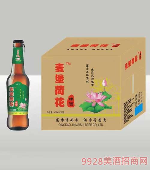 麦堡荷花啤酒490ml