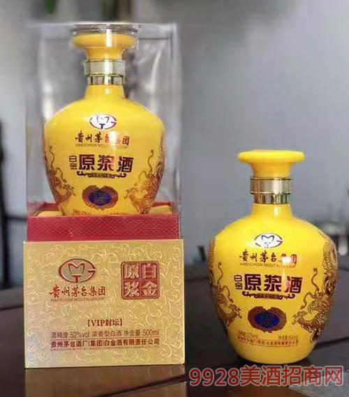 白金原浆酒·VIP封坛黄52度500ml