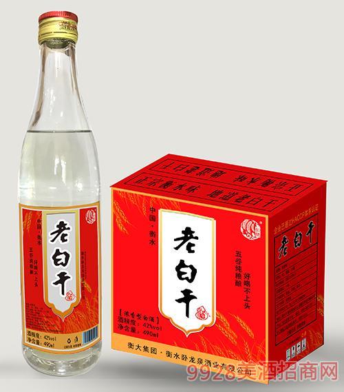 佰烧老白干酒42度490ml