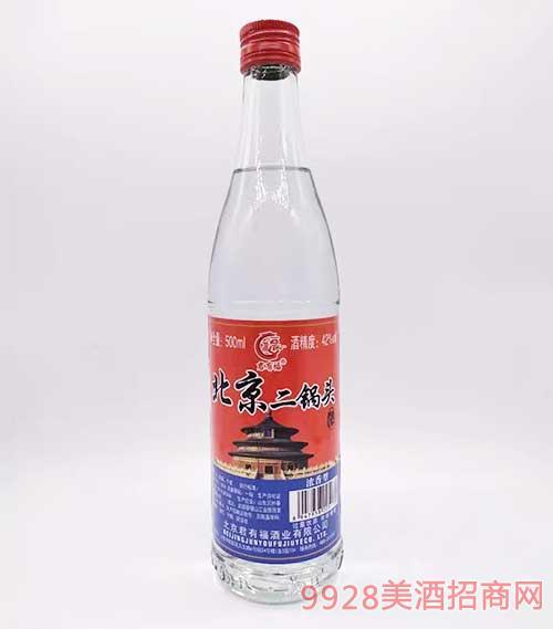 500ml君有福北京二锅头酒