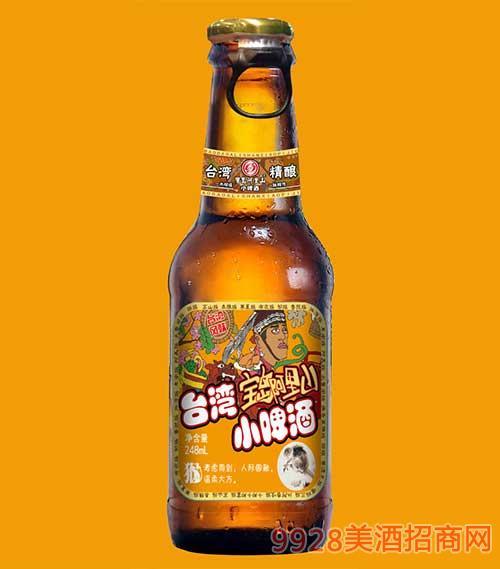 台湾宝岛阿里山小啤酒橙标248ml