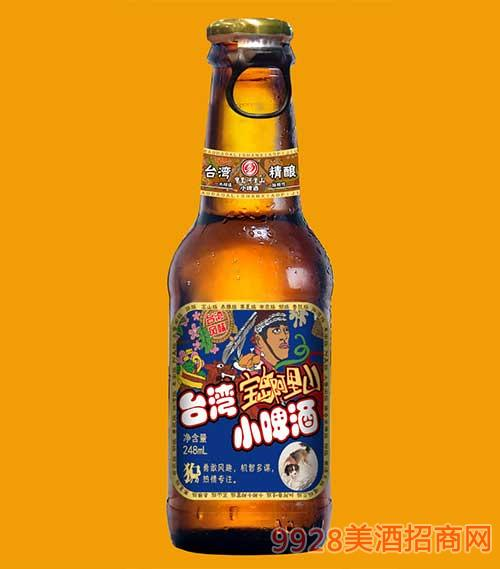 台湾宝岛阿里山小啤酒蓝标248ml