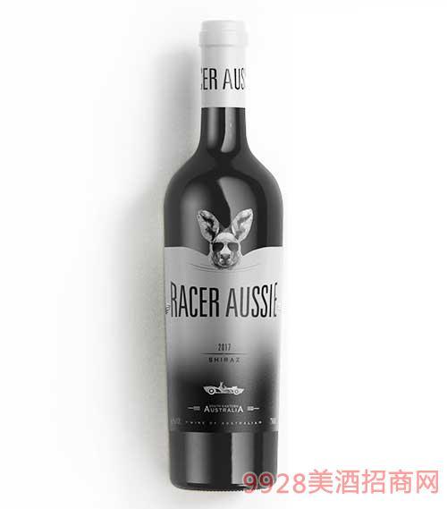 澳洲賽車手之西拉干紅葡萄酒