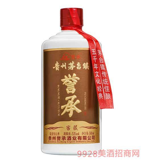 �u承窖藏酒53度500ml