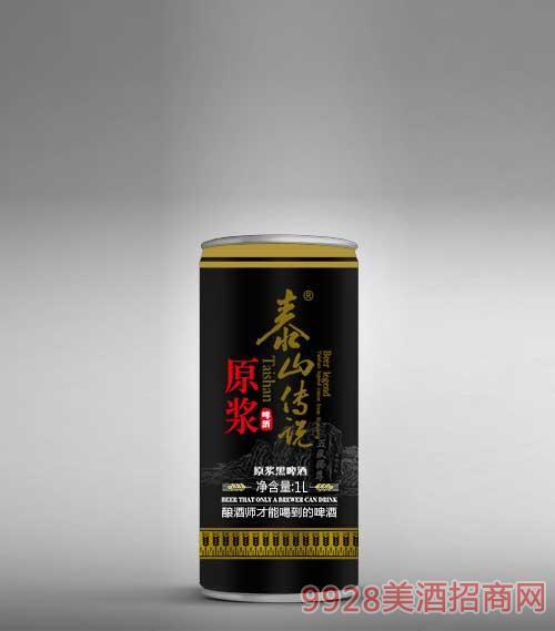 泰山�髡f1L平口桶原�{黑啤酒