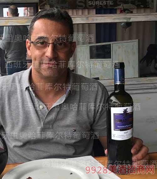西班牙里奧哈菲庫爾特特級珍藏2007干紅葡萄酒丹魄-原瓶進口