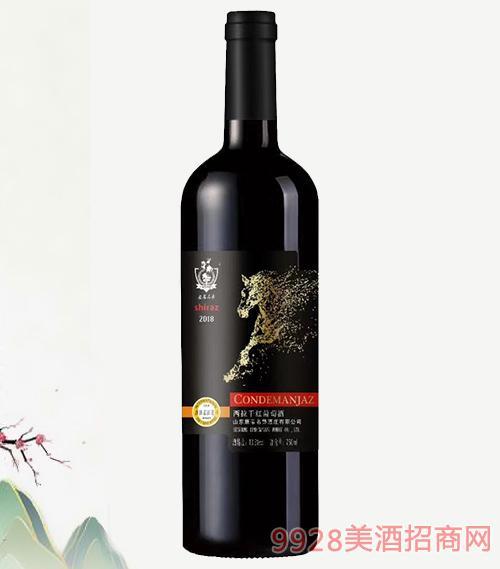 康蒂名爵西拉干红葡萄酒