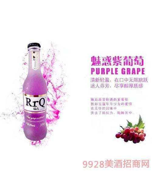 �J青�u尾酒葡萄味