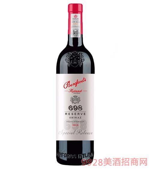 奔富海蘭酒莊精選698干紅葡萄酒