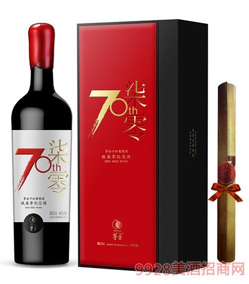 茅�_葡萄酒・致70�o念酒
