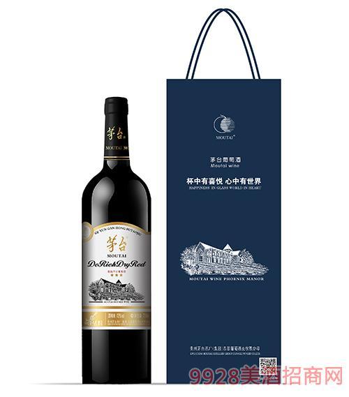 茅台歌韵干红葡萄酒·三星