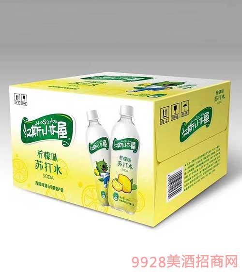 汉斯小木屋柠檬味苏打水