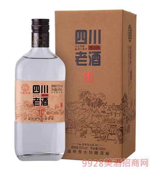 四川老酒10 52度500ml