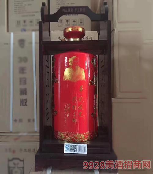 30年珍藏版坛子酒