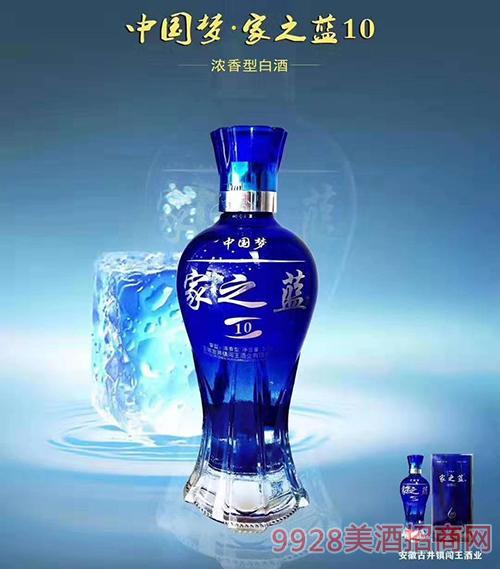 家之蓝酒10浓香型500ml