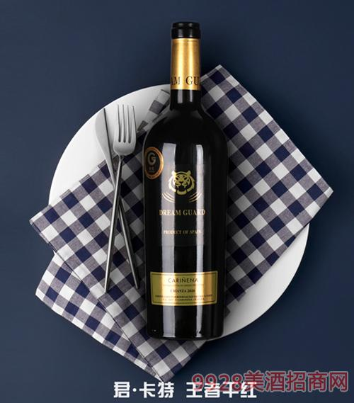 君・卡特王者干�t葡萄酒