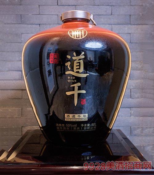 道千极品坛酱酒