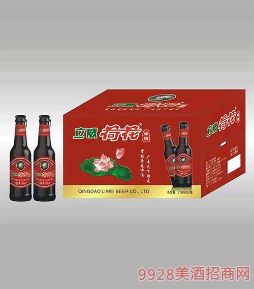 立威荷花啤酒-218ml-8度拉環蓋夜場啤酒