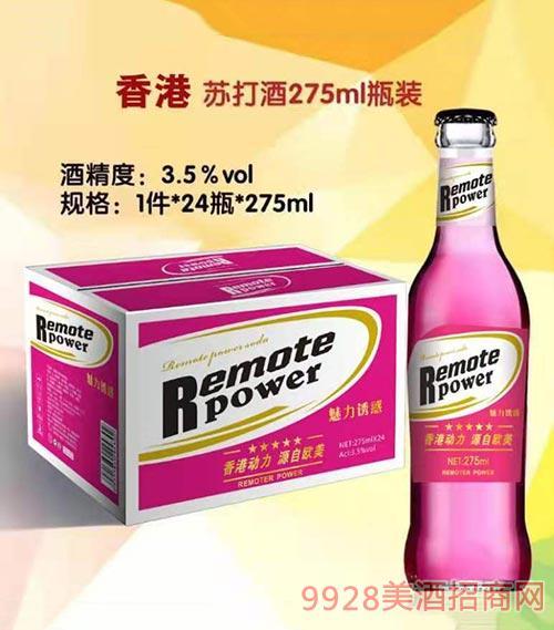 香港动力苏打酒魅力诱惑