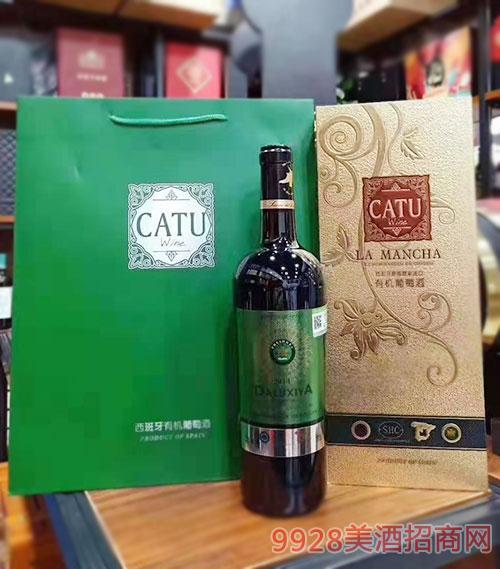 西班牙有機葡萄酒