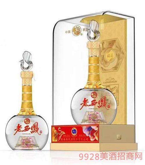 老西凤藏品酒52度500ml