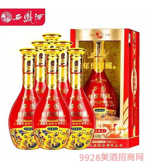 西凤年份封藏酒500ml