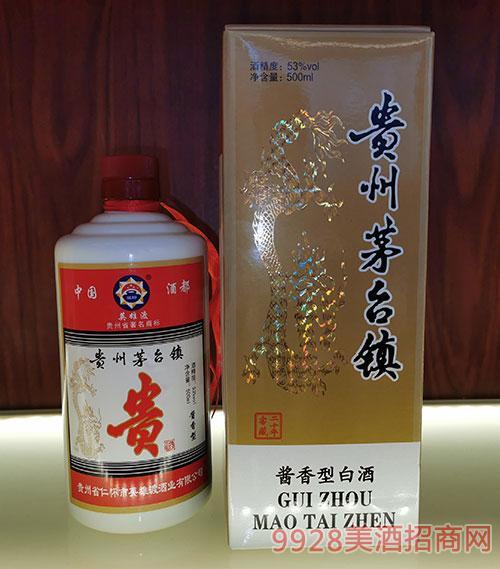 贵州茅台镇英雄渡酒53度500ml