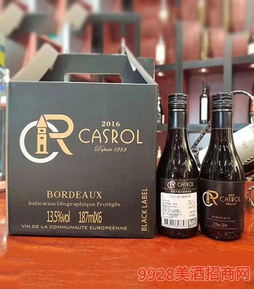 法国卡露珍藏葡萄酒13.5度187ml