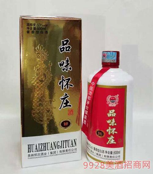 品味怀庄酒10-53度500ml