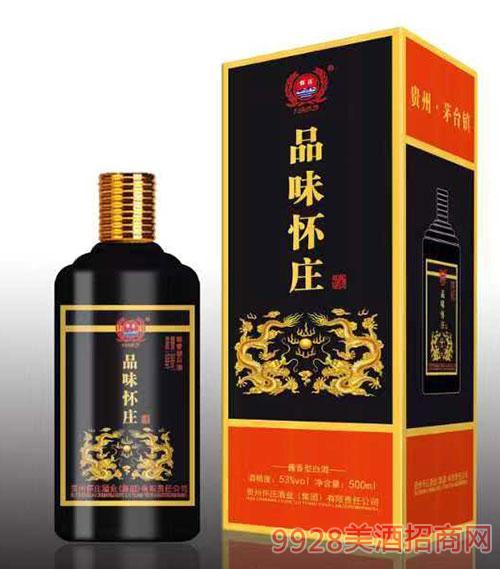 品味怀庄酒53度500ml
