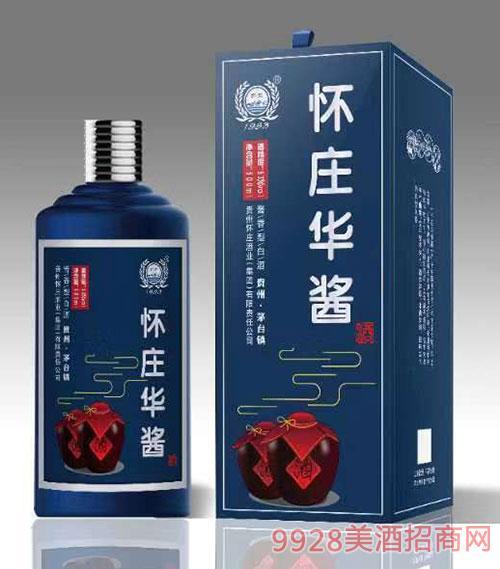 怀庄华酱酒53度500ml蓝