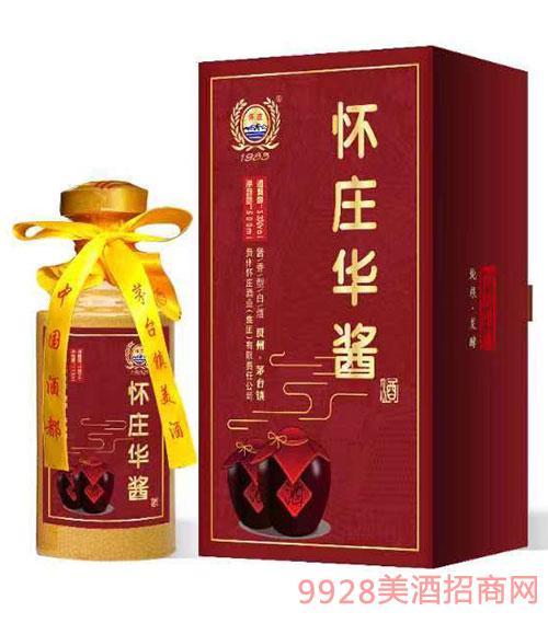 怀庄华酱酒53度500ml红