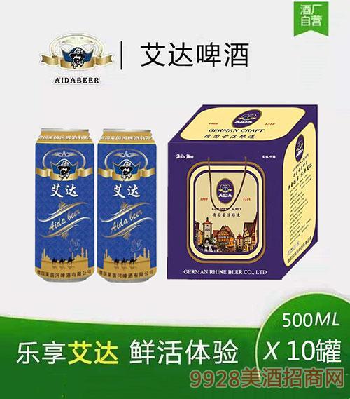 艾达啤酒500mlx10
