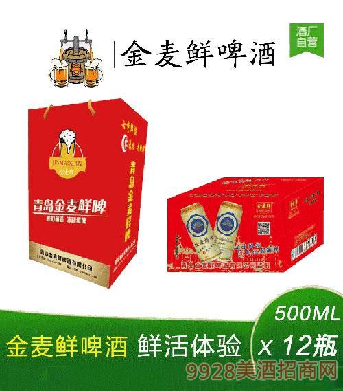 金麦鲜啤酒500mlx12红