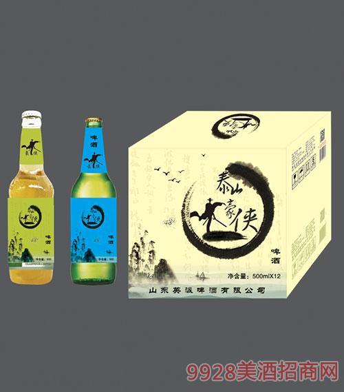 泰山豪侠啤酒500mlx12