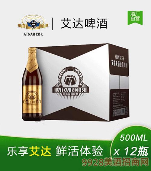 艾达原浆啤酒500mlx12