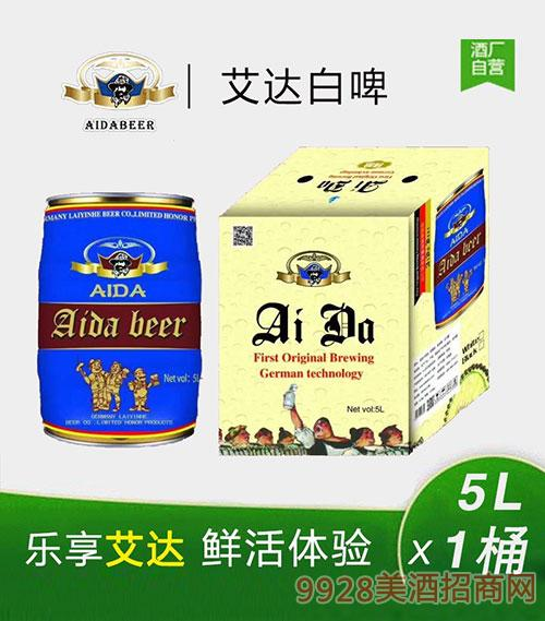 艾达白啤5L
