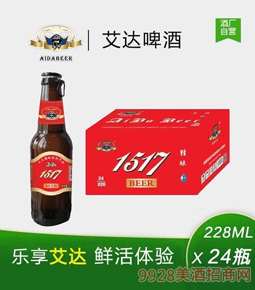 艾达啤酒1517-228mlx24