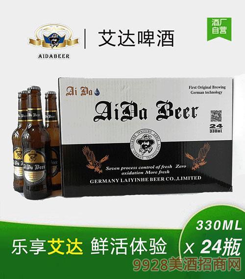 艾达啤酒330mlx24