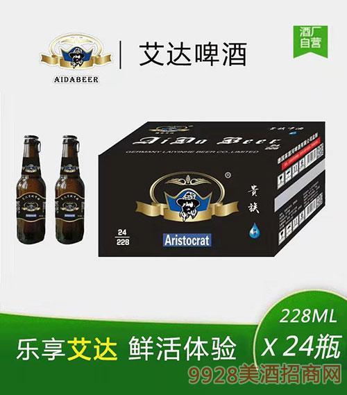 艾达啤酒228mlx24