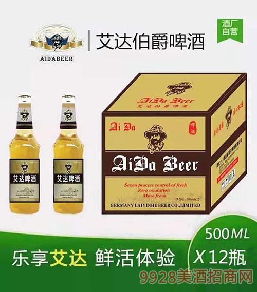 艾达伯爵啤酒系列500mlx12