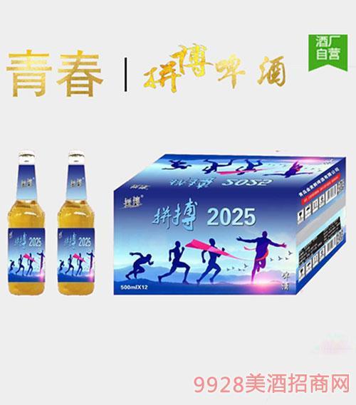拼搏啤酒2025-500mlx12