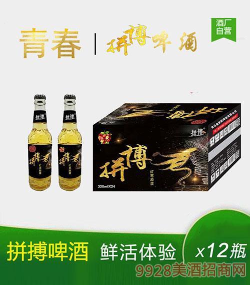 拼搏啤酒330mlx24