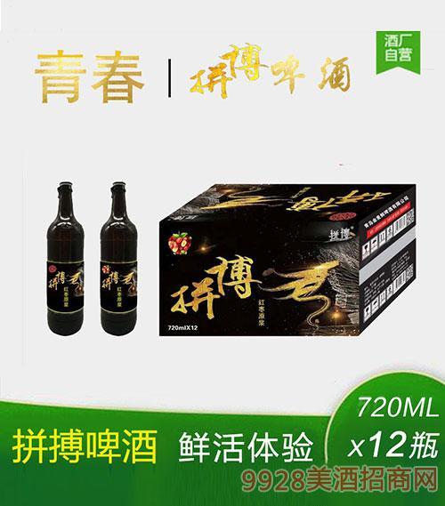 拼搏红枣原浆啤酒720mlx12